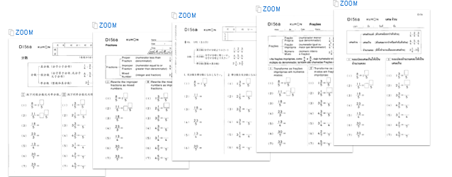 Free Kumon Worksheets Davezan – Kumon Math Worksheets