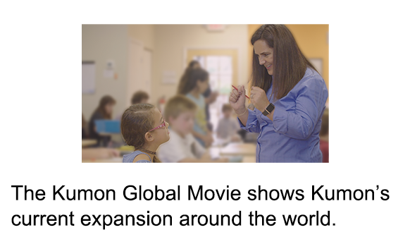 kumon educational institute Kumon is an after-school math and reading enrichment program that unlocks the  potential of children, so they can achieve more on their own.